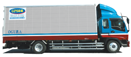 大型8t車